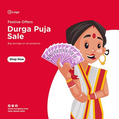Banner design of festival sale offers on Durga puja