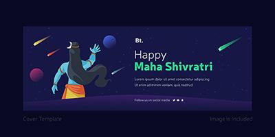 Cover page design of happy Maha Shivratri