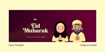 Eid Mubarak Muslim festival on a facebook cover design