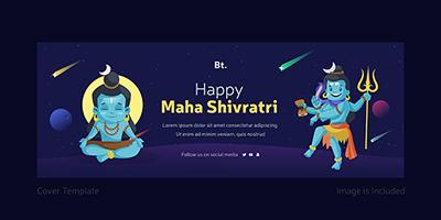 Happy Maha Shivratri facebook cover page