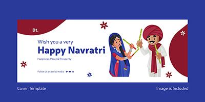 Happy Navratri dandiya dance event on facebook cover page design