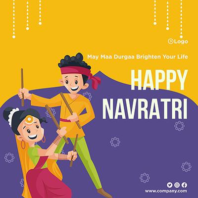 Happy Navratri festival may maa Durga brighten your life banner template- 16 small