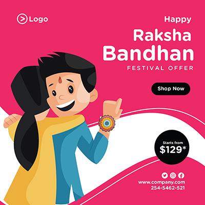 Happy Raksha Bandhan festival banner template