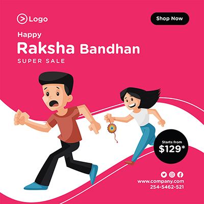 Happy Raksha Bandhan festival super sale banner design