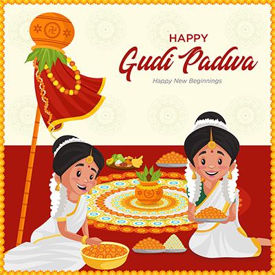 Illustration Of Happy Gudi Padwa Banner Design Template