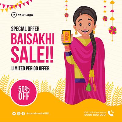 Special offer on Baisakhi festival banner design template-08 small