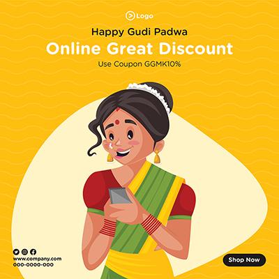 Banner design for online great discount