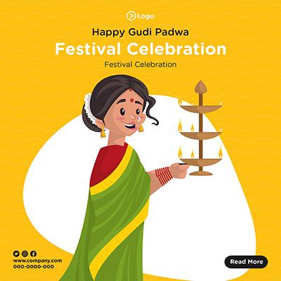 Banner of festival celebrations happy Gudi Padwa