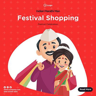 Festival shopping banner design template