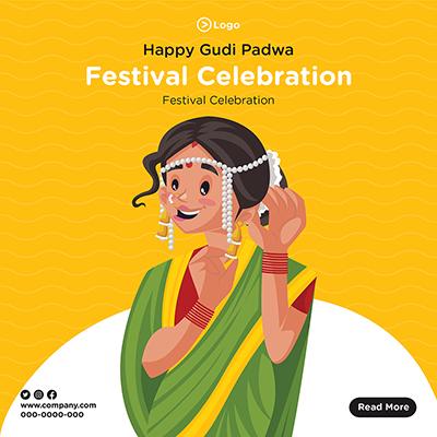 Happy Gudi Padwa festival celebration banner template