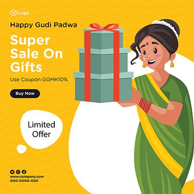 Happy Gudi Padwa super sale on gifts banner design
