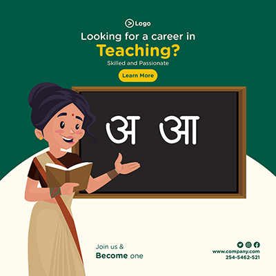 Looking for a career in teaching skilled and passionate banner design