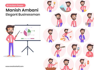 Manish Ambani- elegant businessman vector character -small
