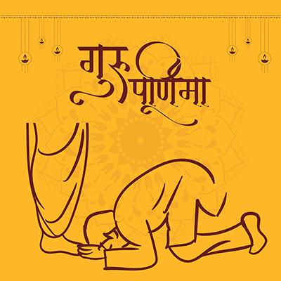Banner template for guru purnima