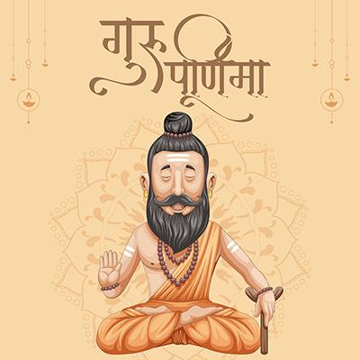 Banner template design with guru purnima