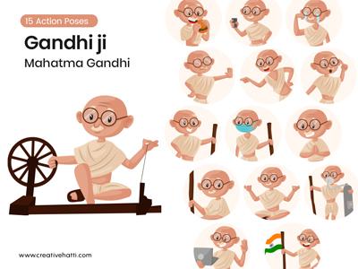 Gandhi Ji– Mahatma Gandhi-small