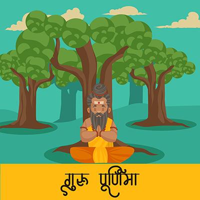Guru Purnima banner template