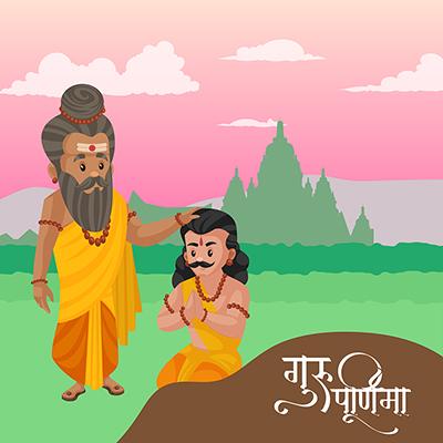 Guru Purnima banner template design