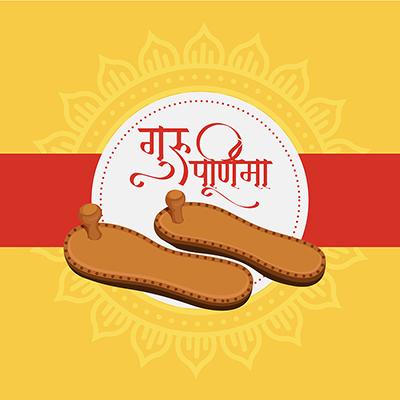 Guru Purnima social media banner template
