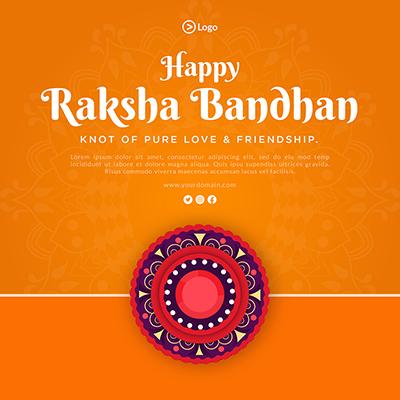 Happy raksha bandhan celebration template design banner