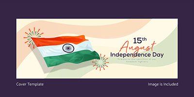 Independence day with Indian flag cover page template