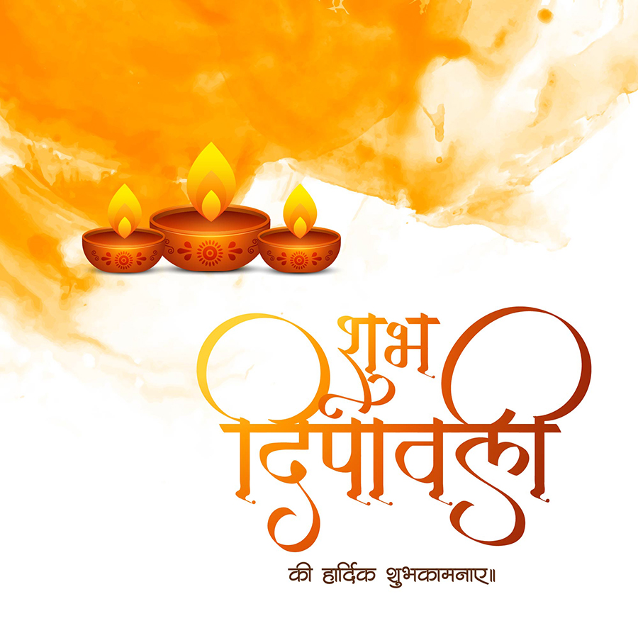 Wishes of shubh deepawali banner template